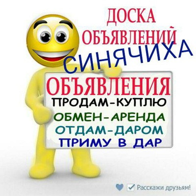 Αртур Κошелев