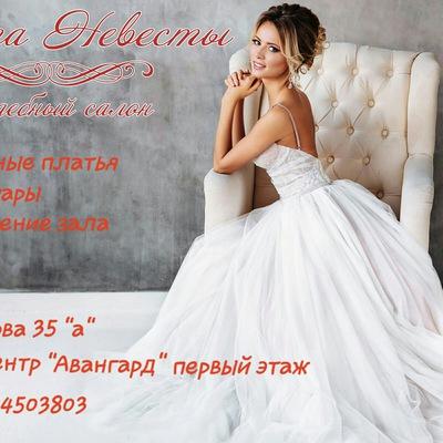 Елена Ростовцева
