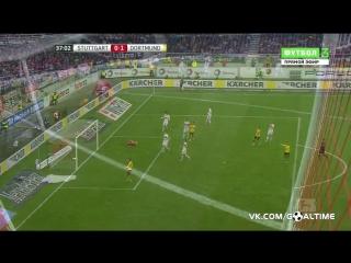 Штутгарт - Боруссия Д 0:3. Обзор матча. Немецкая Бундеслига 2015/2016.