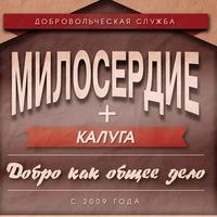 Логотип КРЕПКАЯ СЕМЬЯ - КАЛУГА!