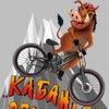 PIGGYPARK | Велопарк Кабанья
