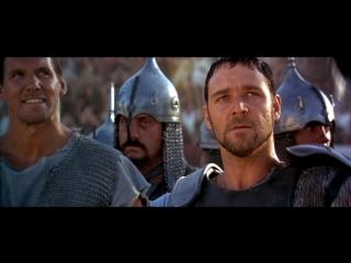 Гладиатор/Gladiator (2000) Трейлер (русский язык)