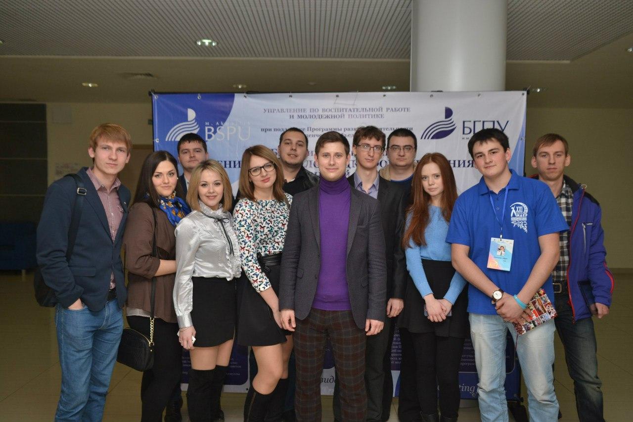 Штаб Уполномоченного по правам студентов в Ростовской области отчитался о деятельности в 2015-16 году