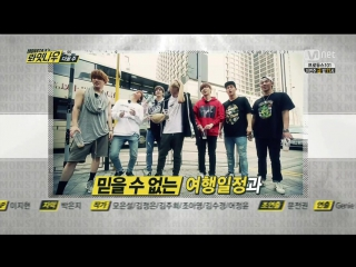 [RAW|VK][19.01.2016] Monsta X Right Now Ep.04 preview