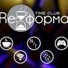 Time Club Re:форма (Реформа)   Антикафе Москвы