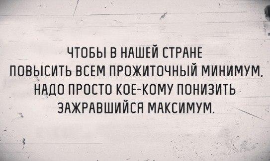 https://pp.vk.me/c631127/v631127567/2b62a/_s9HFZxYEVI.jpg