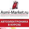 Asmi-Market.ru - автоэлектроники и аксессуары
