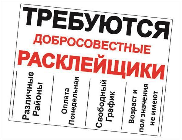 http://cs631127.vk.me/v631127713/50244/ZnHyLmi3WdQ.jpg