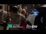 Под несчастливой звездой/Star-Crossed (2014) ТВ-ролик (сезон 1, эпизод 1)