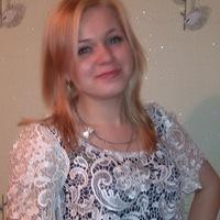 Дарья Оксаниченко