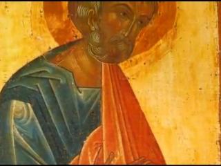 Вера святых 027 - О первой заповеди Закона Божия