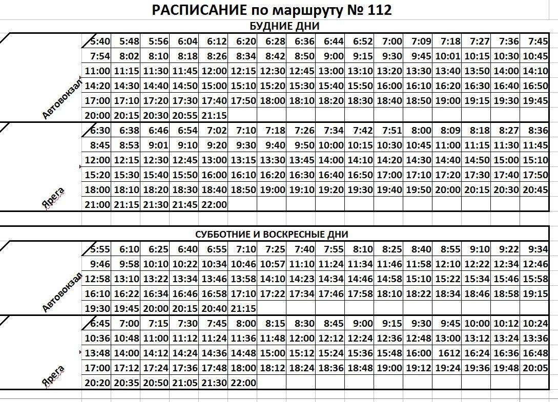 данном видео расписание автобусов 126 тюмень предлагаем Вам