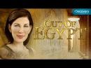 Discovery Из Египта Форма богов/ 2 серия
