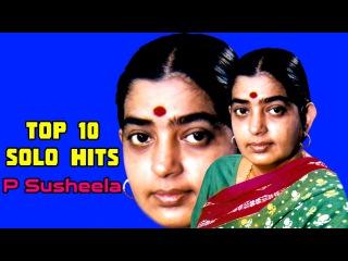 Top 10 Melodies of P Susheela | Malayalam Movie Audio Jukebox