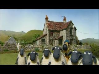 Барашек Шон / Shaun the Sheep: серия 1. Футбол - замечательная игра! (Off The Baa!)