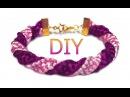 DIY: Spiral macrame bracelet  Спиральный макраме браслет (жгут)