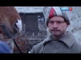 Тихий Дон / Интервью с Сергеем Урсуляком. Сюжет программы