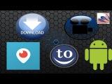 Как Скачать Видео С Перископа На Андроид Смартфон