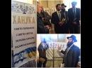 Хабад взорвал Верховну Раду Украины Новости Хазарского каганата от Эдуарда Ходоса № 20 от 11 12 15