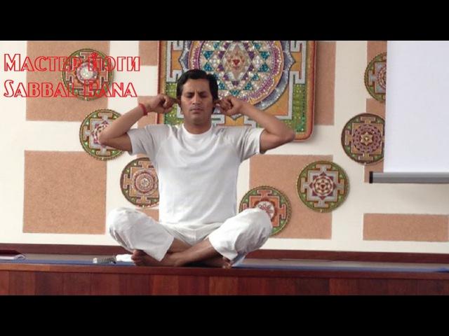 50 После пятидесяти жизнь только начинается. Урок йоги Саббала Рана для начинающих.(Йога, мантра, Шива, медитация, саморазвитие)