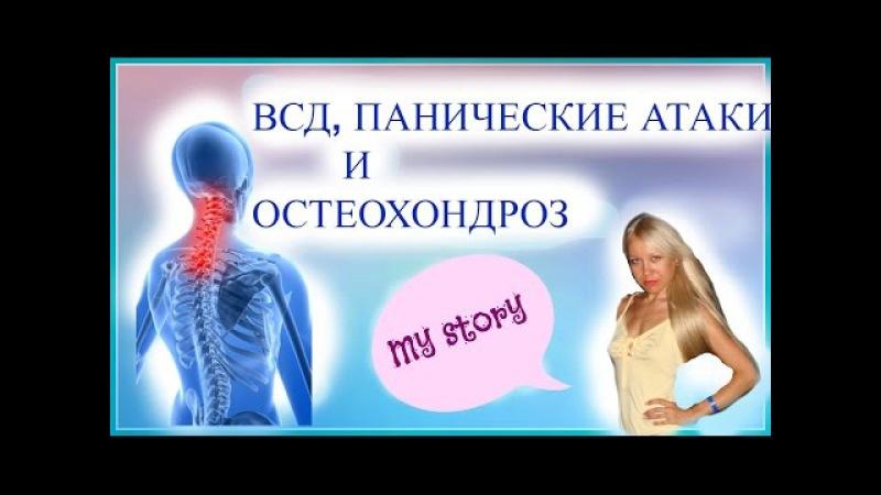 Дисциркуляторная энцефалопатия и астено