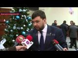 На переговорах в Минске мы видим наглую и циничную ложь - Денис Пушилин
