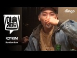 TIPSY live ZICO - I Am You, You Are Me