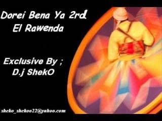 Dorei Bena Ya 2rd El Rawenda Exclusive By D j Sheko دورى بينا يا أرض الراوندا
