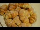 Рогалики дрожжжевые с ореховой начинкой / Bagels with nut filling
