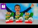Динозавр Киндеры распаковка Dinosaur Kinder Surprise