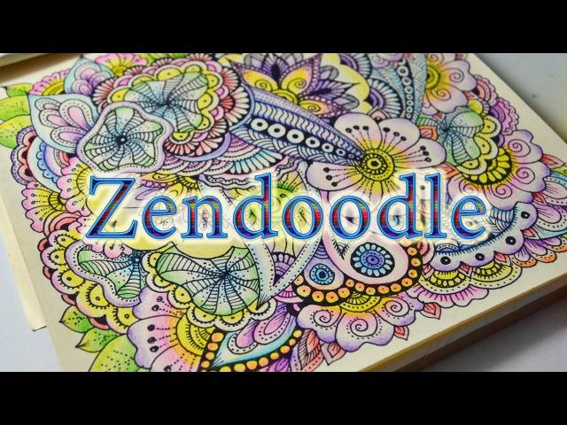 How To Doodle Flowers Zendoodle Как Рисовать Дудлинг