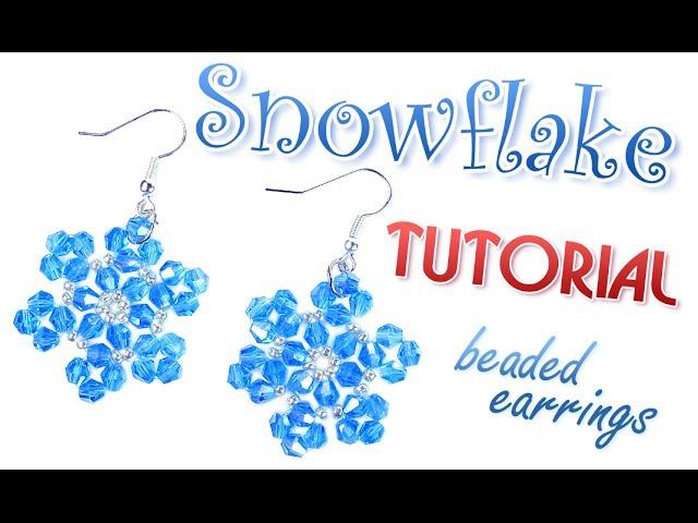 Tutorial: ❄ Snowflake 2 ❄ beaded earrings / Простые серьги ❄ Снежинки 2 ❄ из бисера мастер-класс