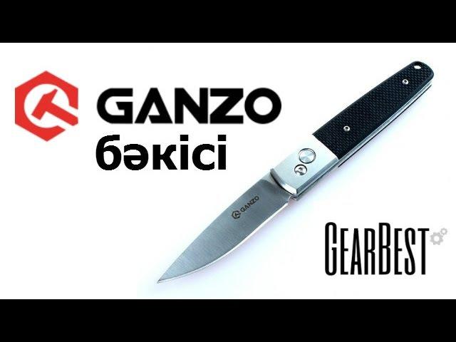 GANZO G7211 бәкісі