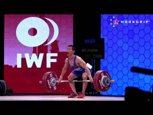 Wu Jingbiao 56 139kg Snatch World Record Slow Motion