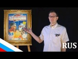 AVGN Bad Game Cover Art #8 Action In New York NES [RUS - русская озвучка]