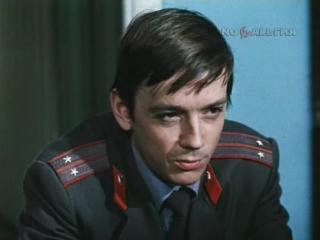 Частное лицо. 2-я серия (1980)