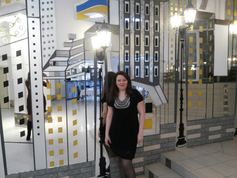 Марія Головко-Хавро | Тернополь