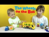 Wheels On The Bus Go Round And Round. Играем популярным автобусом