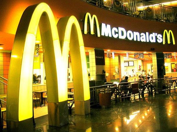 20 секретов от бывшего работника McDonald's  Думаю, многие из вас любя