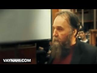 Александр Дугин О Чеченцах