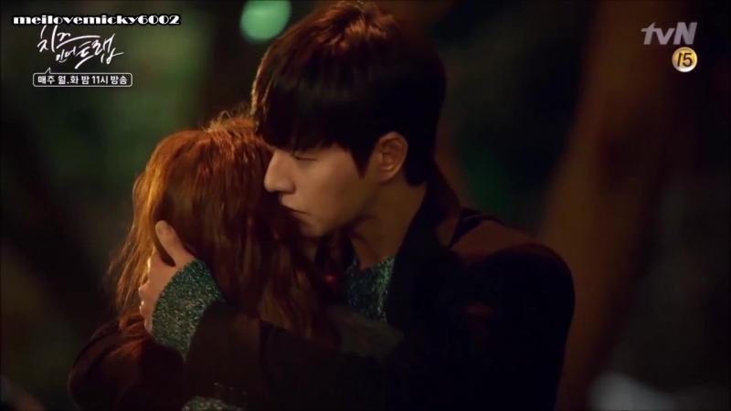 [MV] 金高恩(김고은) - 吸引力 (이끌림) (Cheese in the Trap)《奶酪陷阱 _치즈인더트랩 OST Part.8》