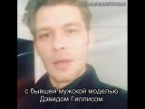 Joseph Morgan on Instagram [03.04.2016] [Rus Sub]
