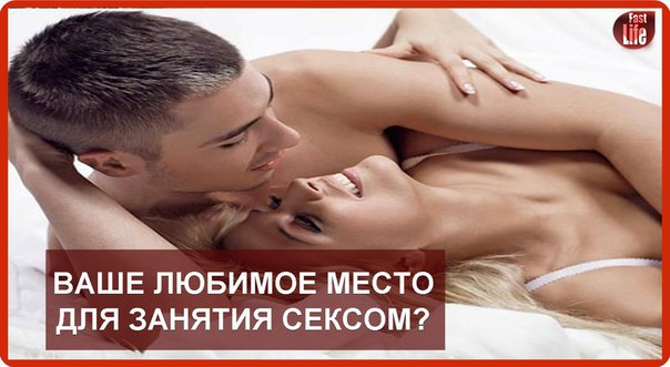 poznakomitsya-dlya-zanyatiya-seksom