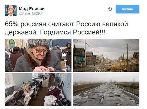 Россия должна обеспечить доступ международной гуманитарной помощи на Донбасс, - представитель США в ООН - Цензор.НЕТ 1474