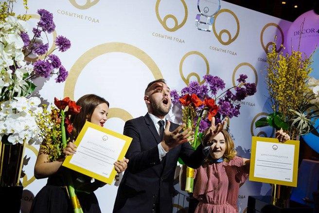 Компания Орифлейм становится лауреатом премии «Событие года» в номинации «Лучшее выездное MICE-мероприятие» за проведение Золотой Конференции стран СНГ в Валенсии в 2015