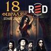 ESCAPE THE FATE   18 февраля   Москва, RED