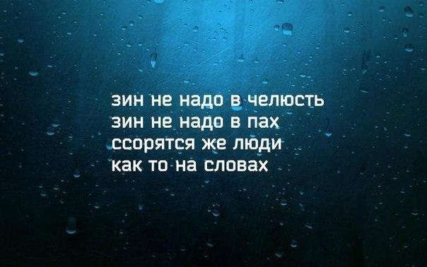 https://pp.vk.me/c631129/v631129429/1fe5c/9dkEqSGz8mQ.jpg