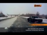 Первая передача на НТВ. Автомобильная передача (2016.01.24)