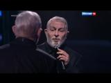 Вахтанг Кикабидзе - Алексей Чумаков Один в один! 4 1
