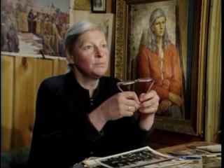 Ребро. Портрет жены художника на фоне эпохи (В. Золотуха, Г. Леонтьева, 2006)